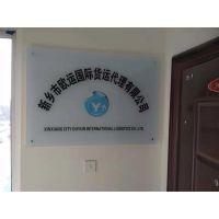 辉县哪里有国际快递公司电话多少