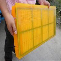 聚氨酯直线振动脱水筛 聚氨酯筛板 矿业设备专用可定制