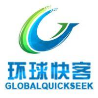 环球快客外贸客户开发软件