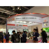 构建全新教育体系2019北京教育装备展示会