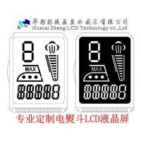 专业定制电熨斗,挂烫机,蒸汽熨斗LCD液晶屏 蓝底白字液晶