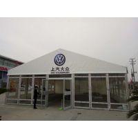 定做铝合金车展篷房大棚展览活动帐篷