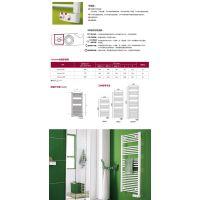 供应法国原装进口赛蒙Corsaire毛巾架卫浴散热器_欧洲ERP标准卫浴散热器_智能卫浴散热器