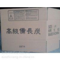 上海 松江区纸箱定做 三层五层邮政纸箱 重型蜂窝纸箱 生产 小纸盒 彩印