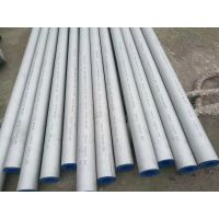 卫生级焊管/工业焊管/主要材质316 304 316L不锈钢管
