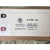 淄博火炬蓄电池CTM-200船舶通信用