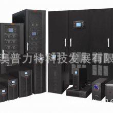 易事特UPS电源 EA901S(新型号OR1KS) 1KVA 900W内置蓄电池一体机