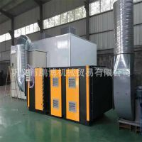 uv光解光氧催化废气处理设备 光氧一体机催化净化器 伸缩式喷漆房