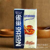 专业批发 雀巢烹调淡奶油1L蛋挞烘培烹饪奶油不易打发