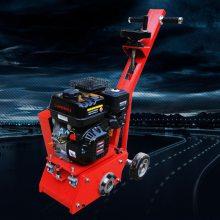 150型汽油路面拉毛铣刨机 天德立混凝土地面拉毛机