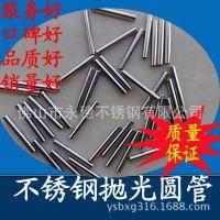 供应304不锈钢管 冷拉精密管 直径1.5mm 内孔1.2 不锈钢无缝管