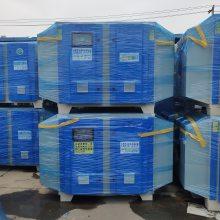 厂家直销UV光氧催化废气净化处理器 干式漆雾过滤器