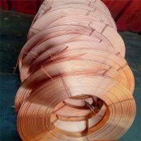 铜排厂家直销 紫铜排 镀锡铜排 打孔铜排