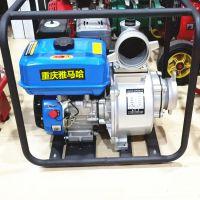 汽油机水泵2寸3 4寸农用农业灌溉高扬程高压柴油抽水机自吸抽水泵