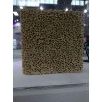 销售荆门市氧化锆陶瓷过滤网、泡沫陶瓷过滤网价格合理