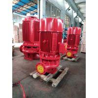 供应XBD6/55-L消防泵/喷淋泵/消火栓泵,XBD14/25-HY恒压切线泵,离心泵参数选型