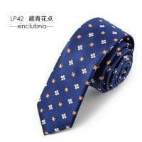 深蓝色男韩版窄款5cm纳米防水结婚正装商务工作 藏青色领带
