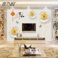 10d电视壁纸背景墙8d影视墙纸现代简约中式客厅5d无缝墙布3d壁画