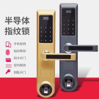 智能锁指纹密码锁家用防盗门门锁IC卡电子门锁大门锁半导体指纹锁