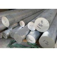 专业批发/7075/5052铝合金棒/美国进口