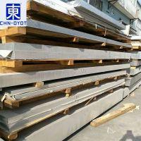 供应6106优质铝板 6106成分表