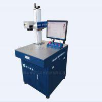 ABS塑胶料激光刻字机/塑胶激光打码机/进口配置/超长寿命/免维护