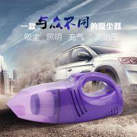 车志酷品牌迷你四合一海帕过滤网吸尘充气照明测压车载吸尘器
