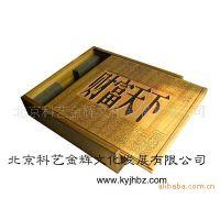 定制带槽实木盒子 木制盒子 实木礼盒 抽屉式木盒定做 推拉式木盒