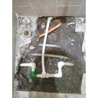 暗管--地暖管漏水怎么办?