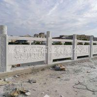 厂家定制批发汉白玉优质石栏杆 精美浮雕水塘石材防护栏板
