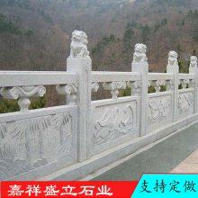 厂家生产河道石雕栏杆 路边两侧大理石栏板