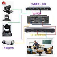 广州市慧美电子有限公司