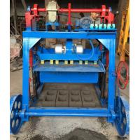 辰发供应免烧小型水泥砖机 半自动4-2B型免烧砖机 小型液压砌块机