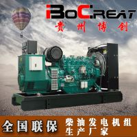 150KW柴油发电机组 150千瓦潍柴发电机组 厂家直销