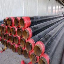 河南省行唐,聚氨酯发泡热水保温管,地埋供热聚氨酯热力管