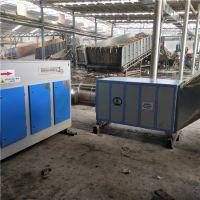 光催化氧化装置厂家 新闻一体化净水设备