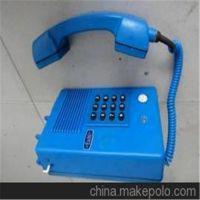 厂家直销HAK-2矿用本安型防爆电话机