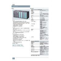 供应西门子中央处理器模组PLC 6ES7 314-1AG14
