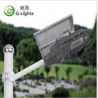 太阳能路灯家用分体 户外庭院灯 新农村太阳能路灯照明灯厂家直销 修改