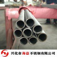 不锈钢无缝管 304焊管 机械结构用工业管材厂家