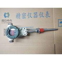 北京昆仑中大-湖南表面温度传感器直销商发货快-温度传感器