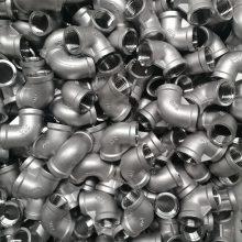 长期供应不锈钢管件不锈钢三通不锈钢弯头不锈钢四通不锈钢大小头不锈钢翻边
