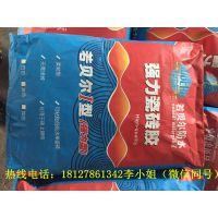 广州瓷砖胶厂家直销超强粘结力