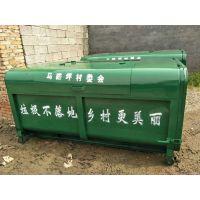 环保垃圾箱 厂家直销 现货批发