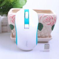 雷狼无线鼠标台式机笔记本商务办公智能省电2.4GH电脑鼠标通用