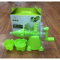 厂家直销手摇榨汁机料理机果汁机榨汁器家用多功能手动原汁机礼品