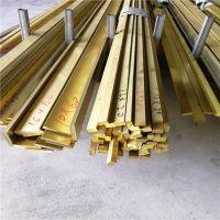 H59黄铜排5*5 3 4 6 8 10 15 20mm实心黄铜条黄铜方条折弯H62铜条