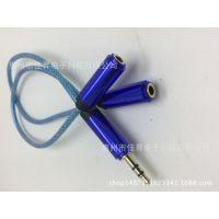 手机耳机音响麦克风数码设备音频连接线延长线