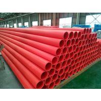 郑州市90MPP电力管MPP电力电缆保护管厂家
