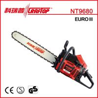 科瑞普NT9680油锯伐木锯奥力根链条导板